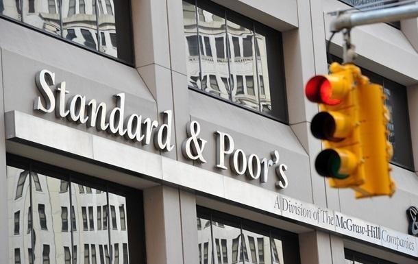 S&P подтвердило рейтинги Украины на уровне  B