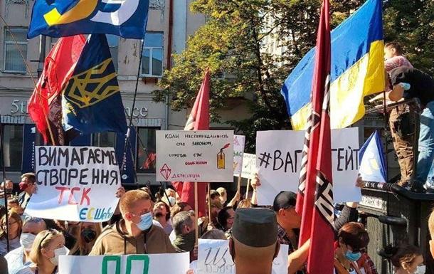 Возле Рады требуют создания следственной комиссии по  вагнеровцам