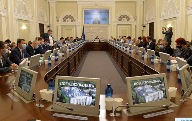 В Раде назвали сроки рассмотрения бюджета-2021
