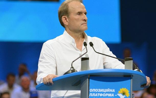 Медведчук раскритиковал Раду за законопроект об СНГ