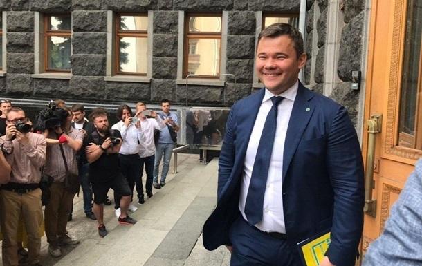 Екс-голову ОП Богдана допитали в ДБР