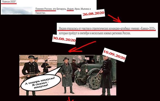 Если Индия не едет в Россию, то Россия красит свою армию в индусов