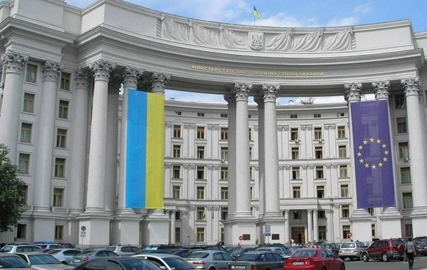 МИД Украины отреагировал на 'выборы' в Крыму