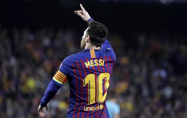 Forbes назвал имя самого высокооплачиваемого футболиста мира