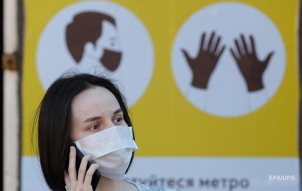 Итоги 14.09: Вирус наступает и вода для Крыма