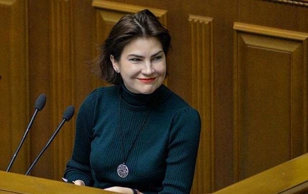 Венедиктова прокомментировала скандал со 'слугой народа'