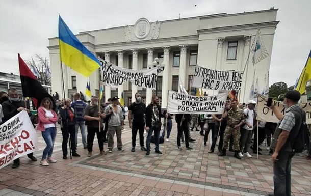 Бастующие шахтеры Кривого Рога протестуют в Киеве