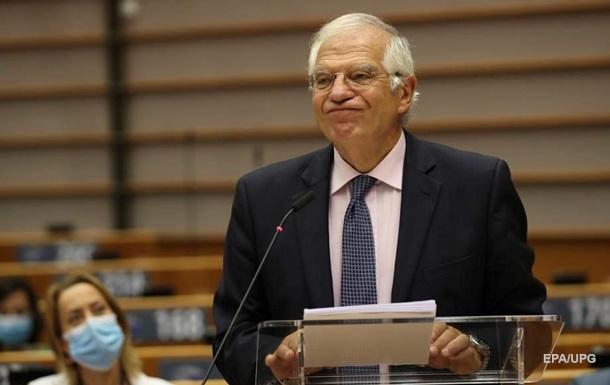 Боррель: Остановка СП-2 вне компетенции ЕС