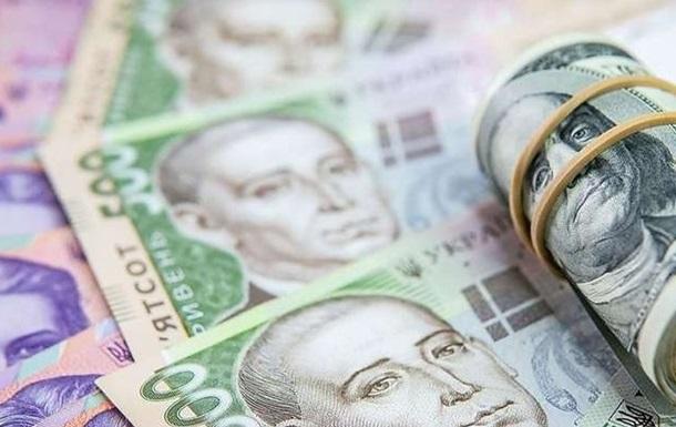 Величезна діра і скромний долар. Держбюджет-2021