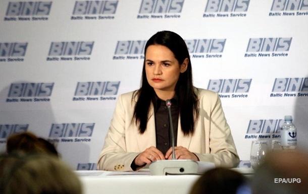 Тихановська заявила про гарантії безпеки для Лукашенка