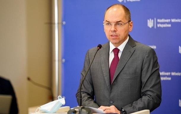 В Украине хватает ПЦР-систем для тестирования на коронавирус - Степанов