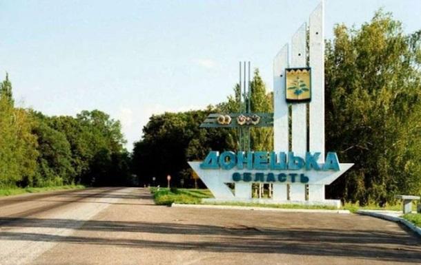 Кабмин расширил неподконтрольную зону Донбасса