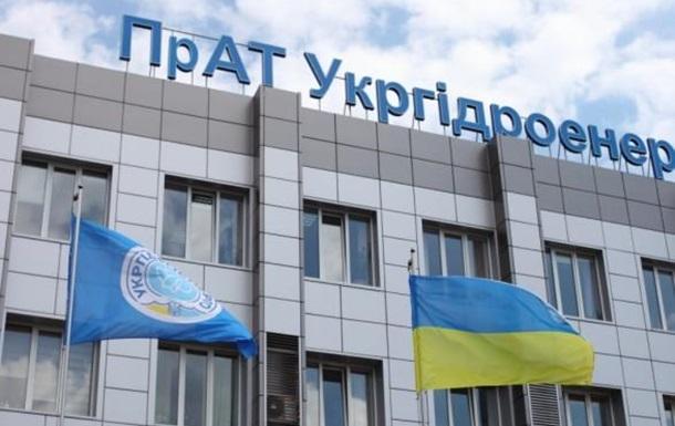 Для чого уряду Шмигаля «Укргідроенерго»?