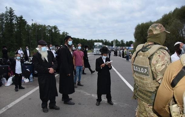 Хасиды на границе с Беларусью: Кабмин закрыл пункт пропуска Новые Яриловичи