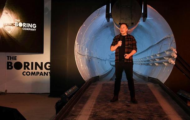 Маск завершает прокладку тоннеля в Лас-Вегасе