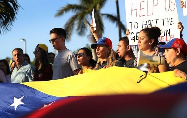 В ООН звинуватили владу Венесуели у злочинах проти людства