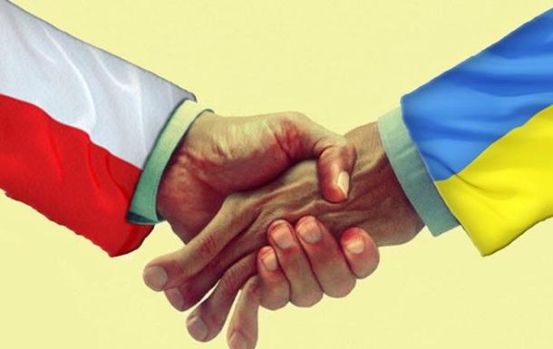 Польша и Украина: миф о братских народах