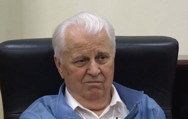 Кравчук поспорил с Грызловым о территориях Донбасса