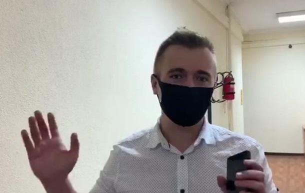 Помощник нардепа Юрченко внес 1,5 млн залога