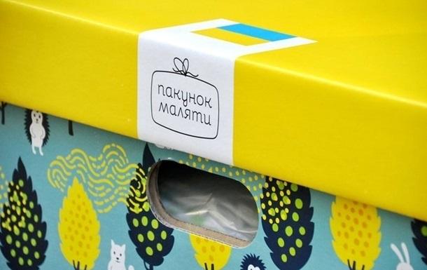 В Украине намерены вернуть пакет малыша