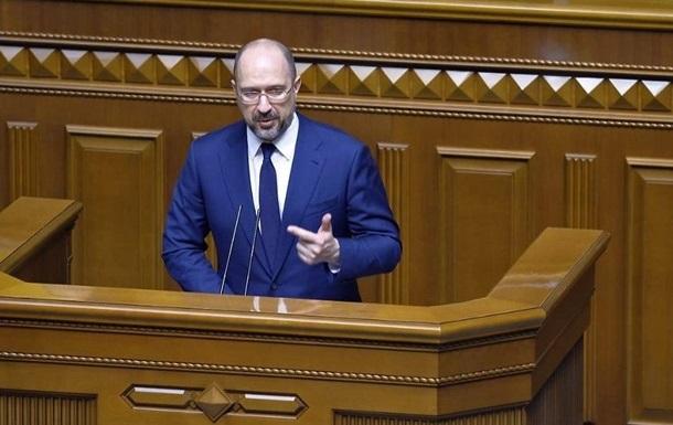 Шмыгаль заявил об отсутствии угроз безвизу с ЕС
