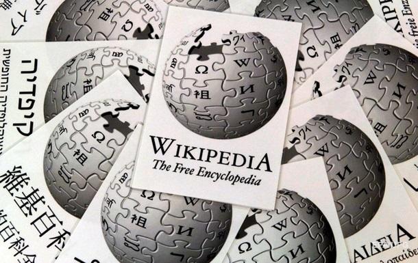 Википедия изменила написание Киева
