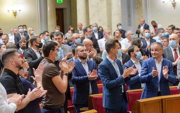 Кабмин представил в Раде госбюджет на 2021 год