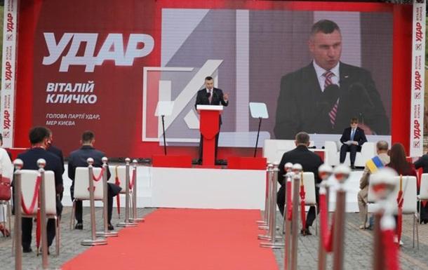 Кличко официально объявил, что УДАР идет на выборы