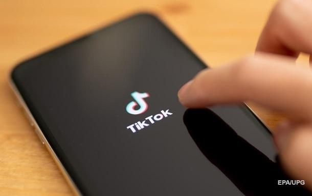 В США больше нельзя пользоваться TikTok
