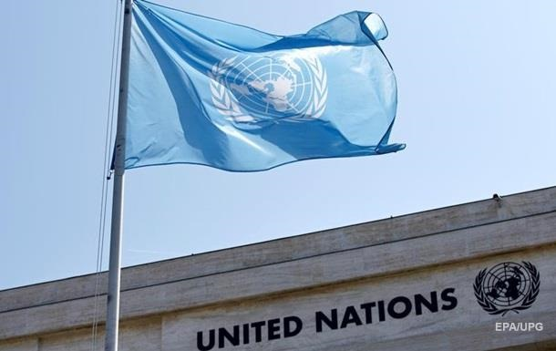 В ООН прийняли резолюцію щодо Білорусі