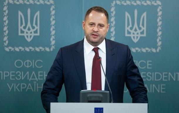 Ермак: Зеленский завершит войну на Донбассе до завершения своей каденции