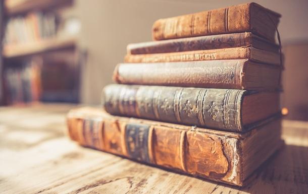 У Румунії в схованці під будинком знайдені книги на мільйони доларів