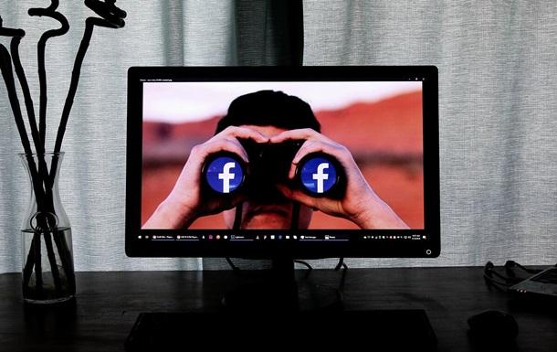 Facebook шпионит за пользователями Instagram — СМИ