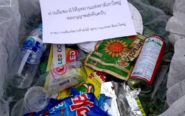 Парк в Таиланде вернет мусор туристам по почте