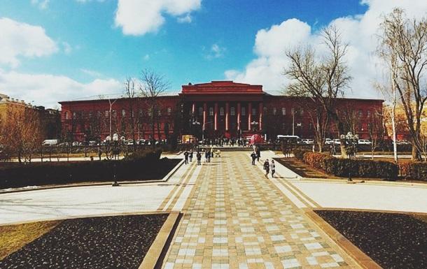 В КНУ осудили проведение предвыборного мероприятия СН на территории вуза