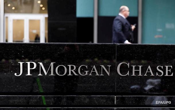 Опубликован отчет об отмывании денег в банках мира