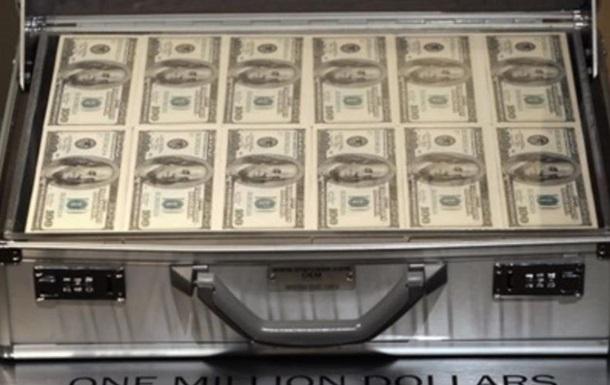 Отмывании денег: в отчет попали украинцы