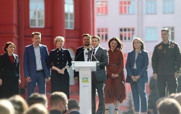 У Слузі народу пояснили використання вишу для конференції в Києві
