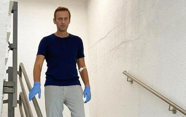 Навальный: Меня интересует одно - моя одежда