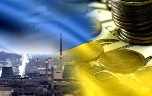 В Україні повинні жити краще, але ...