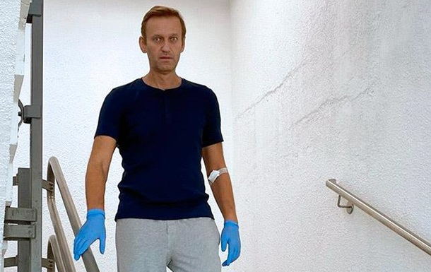 Отравление Навального: власти ничего не вернут