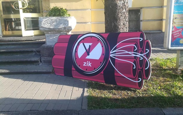 В Киеве Нацкорпус пикетирует телеканалы