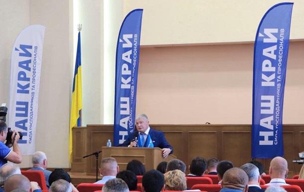 Червоненко стал кандидатом в мэры Одессы от партии Наш край