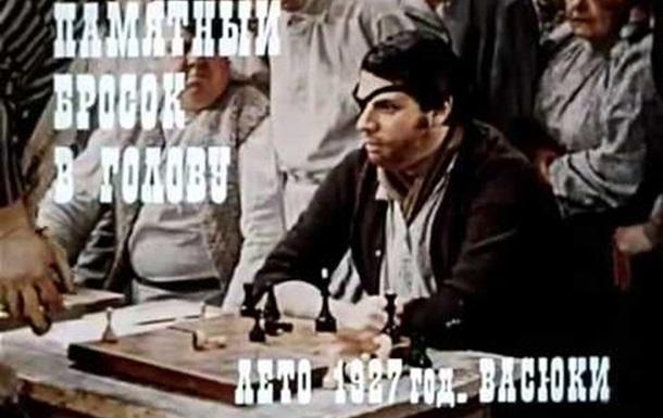 Пешки и гроссмейстеры: «кто есть ху» в политических шахматах Украины?