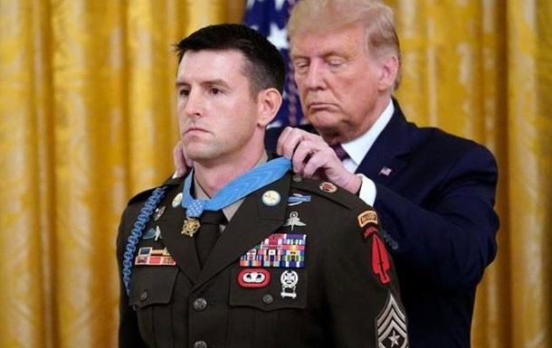 Как получить Медаль Почета