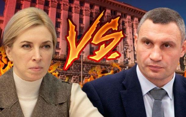 Верещук вновь вызвала Кличко на дебаты: Поговорим, как мэр с мэром
