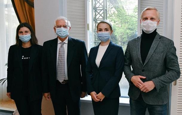 Глава дипломатии ЕС Боррель прилетел в Киев