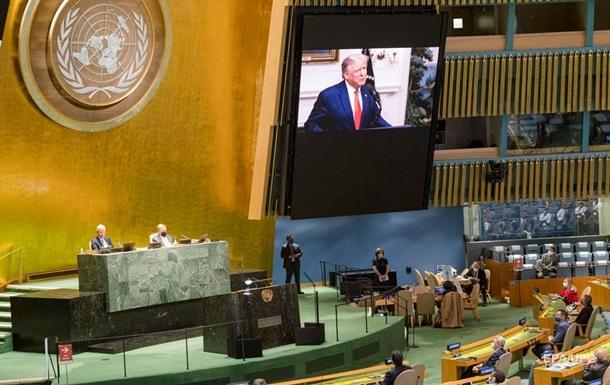 ООН — 75 лет. Почему все требуют её изменить