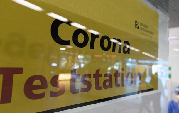 Коронавірус: Етична рада Німеччини проти впровадження  паспортів імунітету