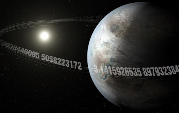 Обнаружена новая Пи-экзопланета